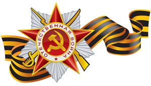 Картинки на 23 февраля день защитника отечества