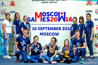 «Moscow Games 2016»